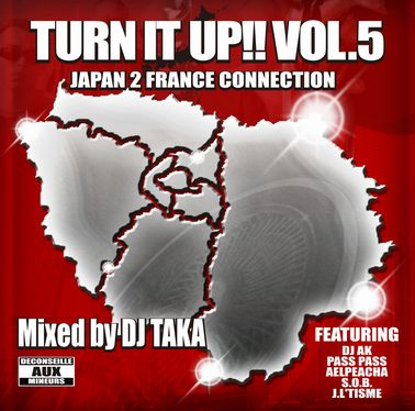 TURNITUP!!VOL.5.jpg